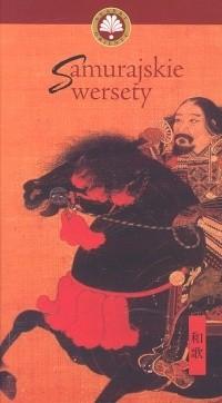 Okładka książki Samurajskie wersety