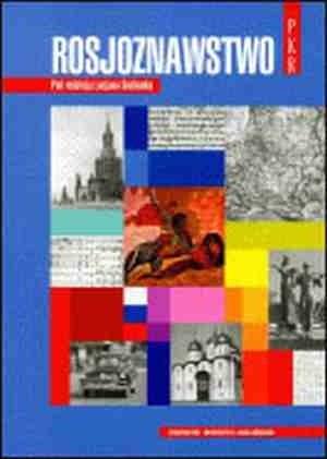 Okładka książki Rosjoznawstwo : wprowadzenie do studiów nad Rosją : podręcznik akademicki