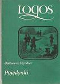 Okładka książki Pojedynki