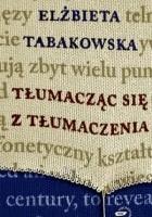 Tłumacząc się z tłumaczenia
