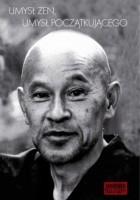 Umysł zen, umysł początkującego