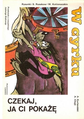 Okładka książki W cyrku