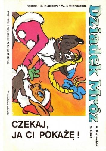 Okładka książki Dziadek Mróz