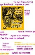 Okładka książki Pokaż język czyli rozróbki i opowieści o polszczyźnie oraz 111 innych językach