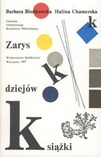 Okładka książki Zarys dziejów książki