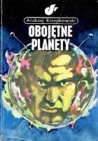 Obojętne planety