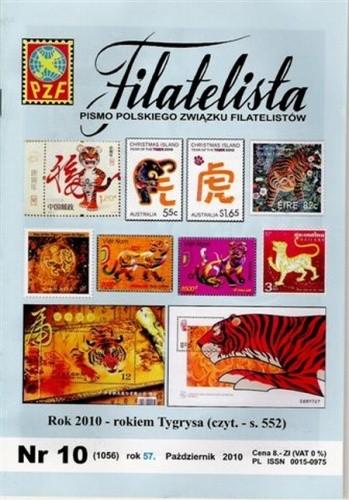 Okładka książki FILATELISTA nr 10 2010