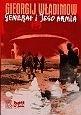 Okładka książki Generał i jego armia