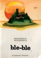 ble-ble