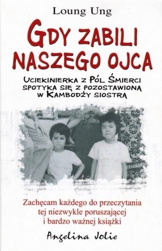 Okładka książki Gdy zabili naszego ojca
