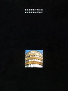Okładka książki Geometria wyobraźni. Szkice o architekturze dwudziestolecia międzywojennego