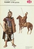 Kanny 216 p. n. e.