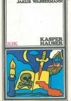 Kasper Hauser