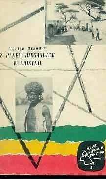 Okładka książki Z panem Biegankiem w Abisynii