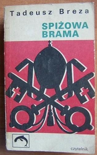 Okładka książki Spiżowa brama