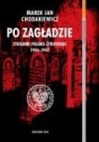 Po zagładzie. Stosunki polsko-żydowskie 1944-1947