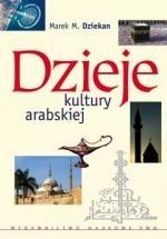 Okładka książki Dzieje kultury arabskiej