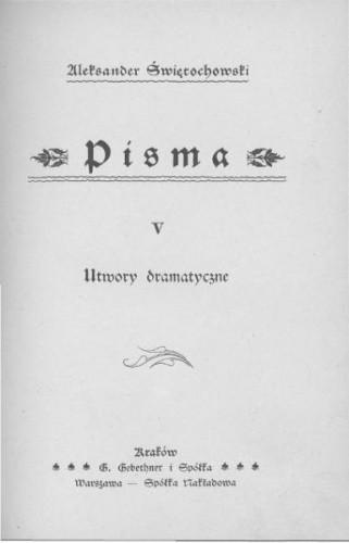 Okładka książki Pisma. Utwory dramatyczne
