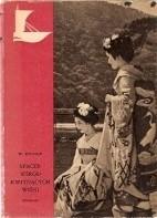 Okładka książki Spacer wśród kwitnących wiśni