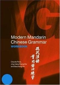Okładka książki Modern Mandarin Chinese Grammar Workbook