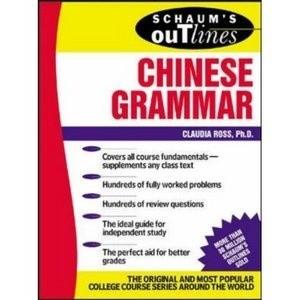 Okładka książki Schaum's Outline of Chinese Grammar