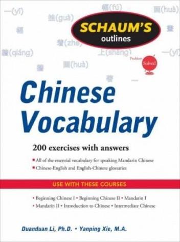 Okładka książki Schaum's Outline of Chinese Vocabulary