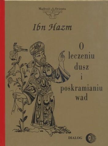 Okładka książki O leczeniu dusz i poskramianiu wad