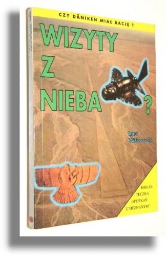 Okładka książki Wizyty z nieba: Czy Däniken miał rację ?