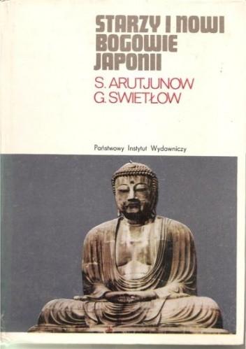 Okładka książki Starzy i nowi bogowie Japonii