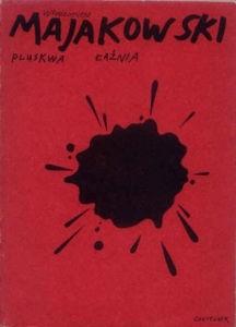 Okładka książki Pluskwa. Łaźnia