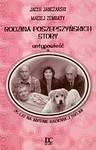 Okładka książki Rodzina Poszepszyńskich Story : antypowieść