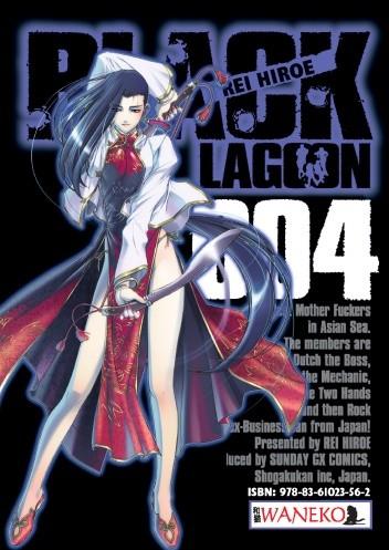 Okładka książki Black Lagoon. Tom 4