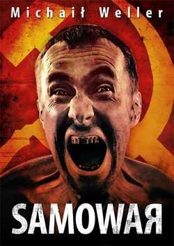 Okładka książki Samowar