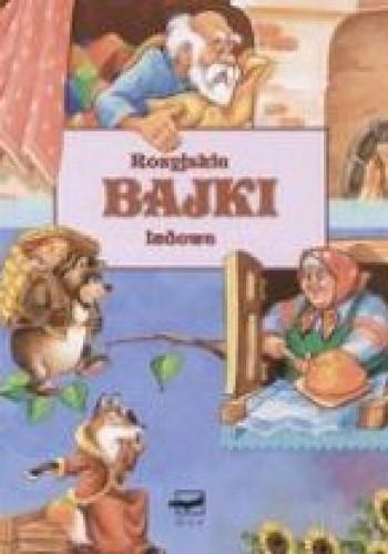Okładka książki Rosyjskie bajki ludowe