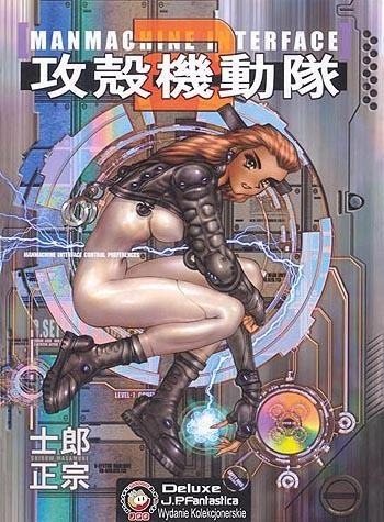 Okładka książki Ghost in the shell 2: Manmachine interface