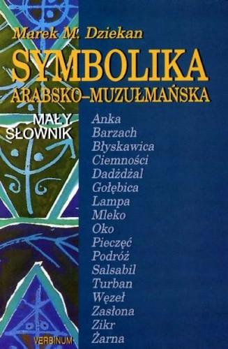 Okładka książki Symbolika arabsko-muzułmańska