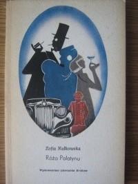 Okładka książki Róża Palatynu