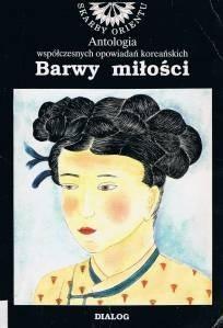 Okładka książki Barwy miłości. Antologia współczesnych opowiadań koreańskich