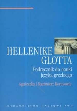 Okładka książki Hellenike Glotta. Podręcznik do nauki języka greckiego