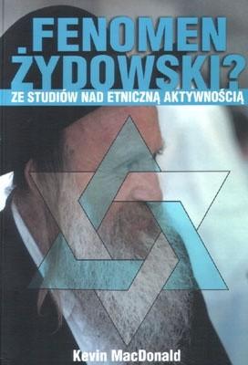 Okładka książki Fenomen żydowski? Ze studiów nad etniczną aktywnością