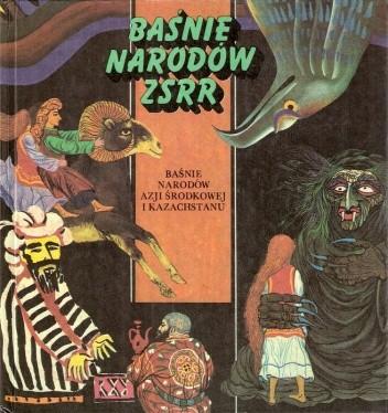 Okładka książki Baśnie narodów Azji Środkowej i Kazachstanu
