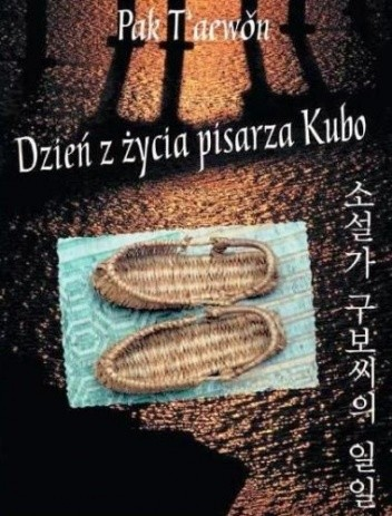 Okładka książki Dzień z życia pisarza Kubo