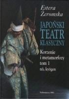 Japoński teatr klasyczny. Korzenie i metamorfozy tom 1, nō, kyōgen