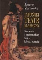 Japoński teatr klasyczny. Korzenie i metamorfozy tom 2, kabuki, bunraku