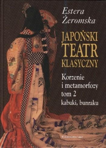 Okładka książki Japoński teatr klasyczny. Korzenie i metamorfozy tom 2, kabuki, bunraku