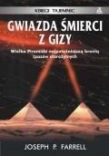 Okładka książki Gwiazda śmierci z Gizy