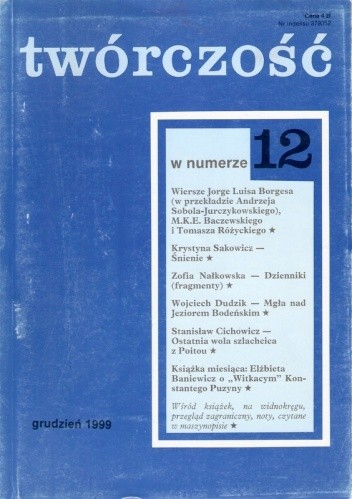 Okładka książki Twórczość, nr 12 (649) / 1999