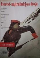 Everest - najtrudniejsza droga