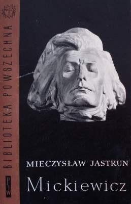 Okładka książki Mickiewicz. Tom II