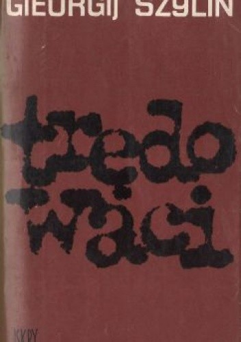 Okładka książki Trędowaci